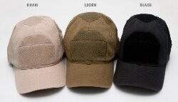 КЕПКА CG-Hat DLUX - Color: Tan, код MSM cap-00002-loden-sm