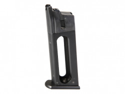 МАГАЗИН KWC Desert Eagle CO2 KW-059S