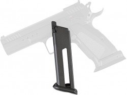 МАГАЗИН KWC для KCB-88AHN (CZ 75 TS) 6 mm CO2  KW-123